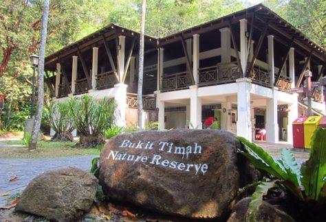 Visiter centre at Bukit Timah Nature reserve