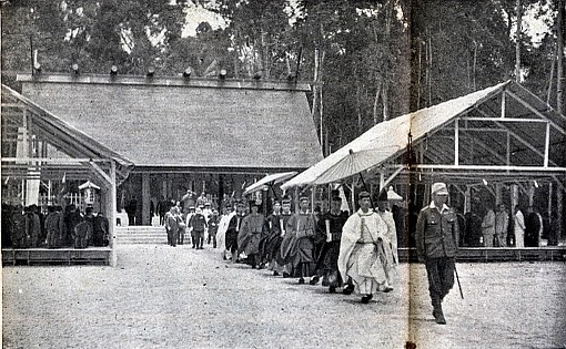 priests holding ceremony at Syonan Jinja in MacRitchie Reservoir