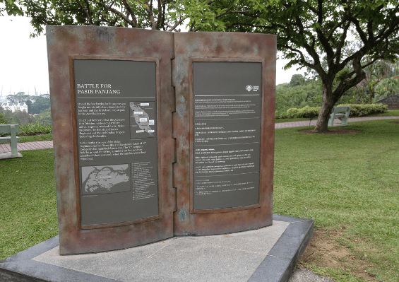 Memorial plaque for Battle of Pasir Panjang at Kent Ridge park