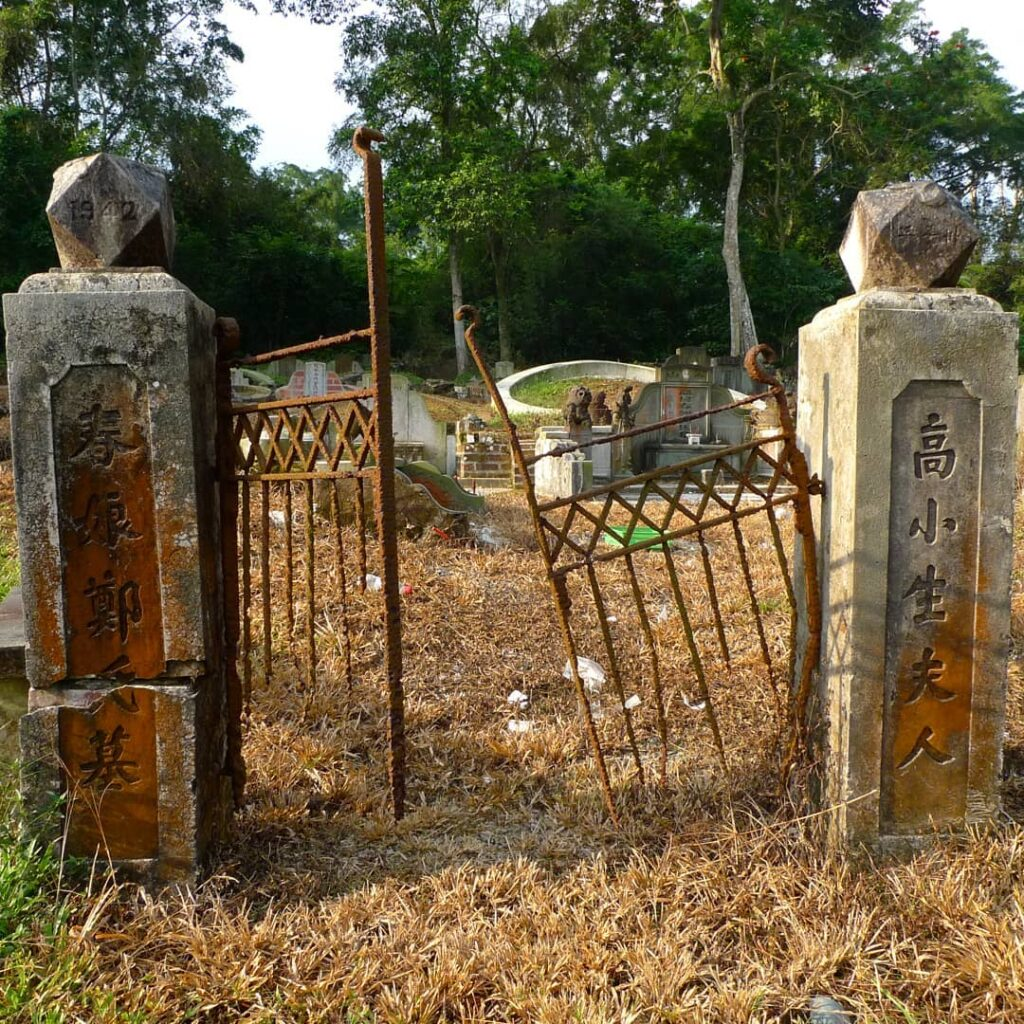 Gated tombs at Bukit Brown cemetery