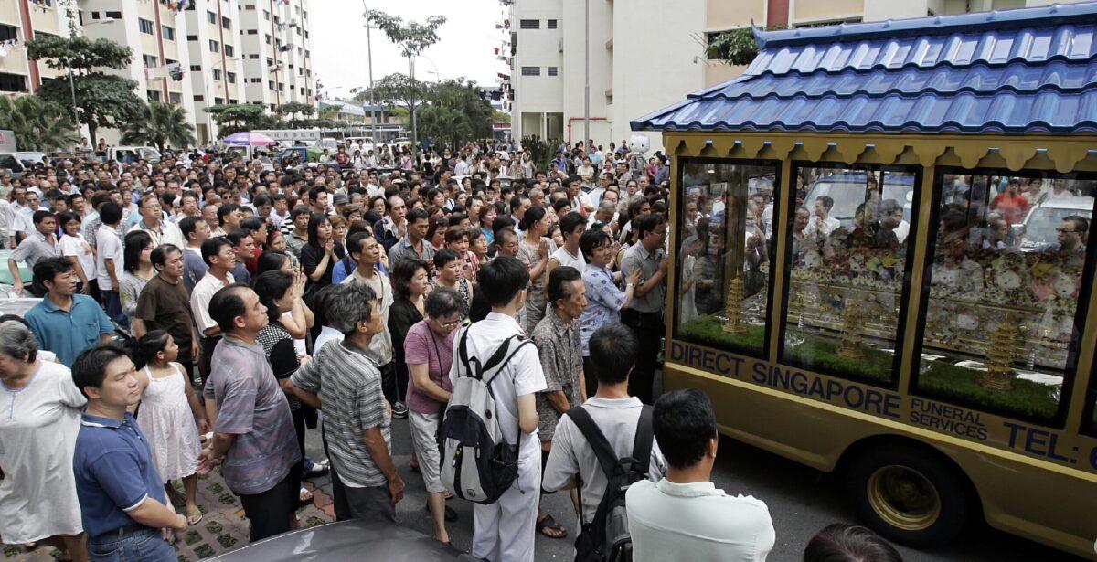 public sending off Huang Na