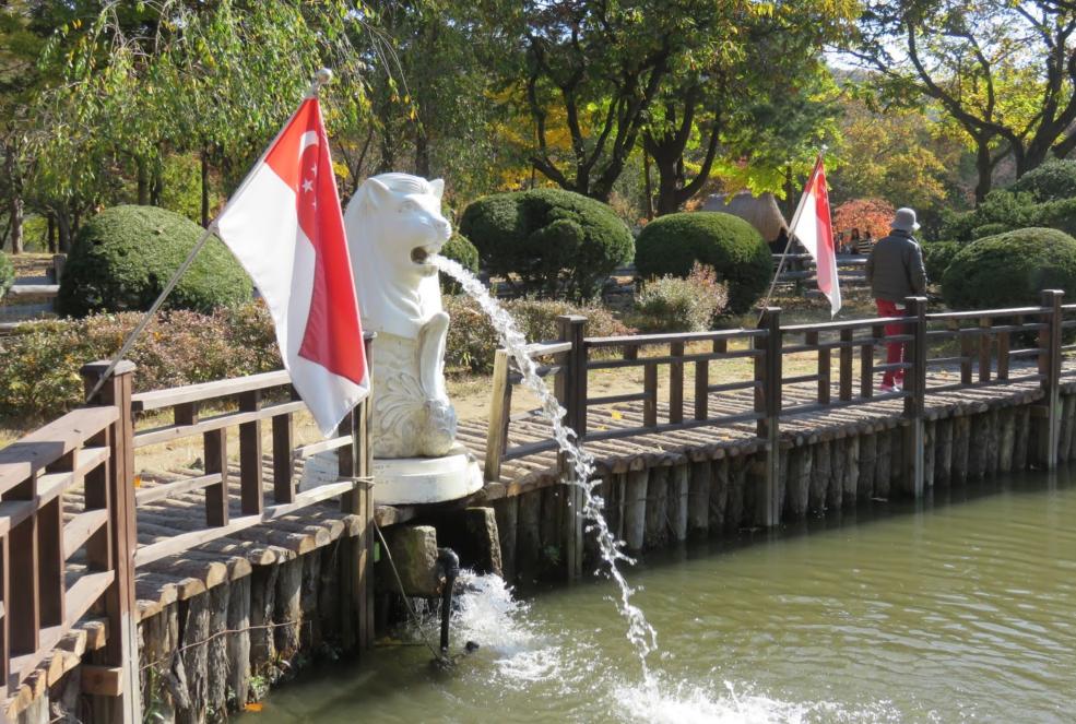 Merlion statue at nami island