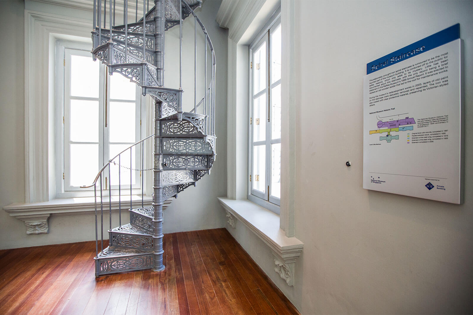 haunted spiral stair case in National Museum of Singapore