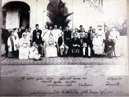 photo of gathering at Istana Tyersall house