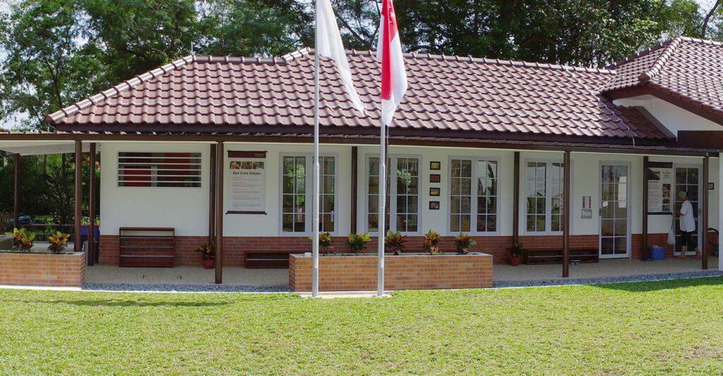 Facade of Loyang Odyssey preschool at former Pasir Ris Red House