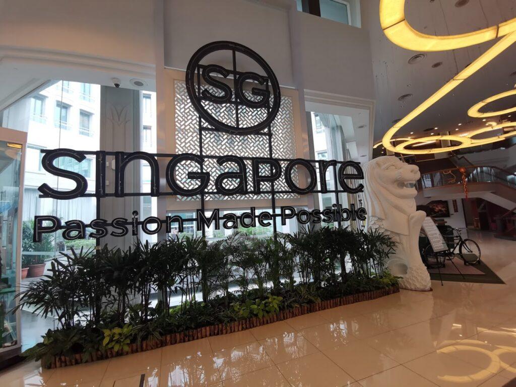 Merlion statue at Singapore tourism court
