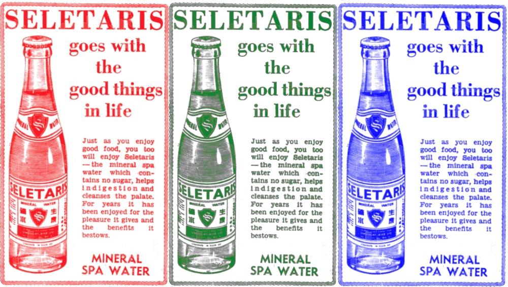 cover of seletaris bottled water